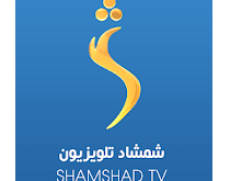 Shamshad TV APK
