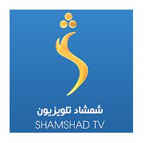 Shamshad TV APK